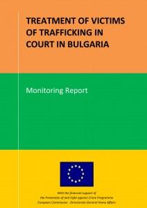Report_ISEC_Animus_GAF_EN cover