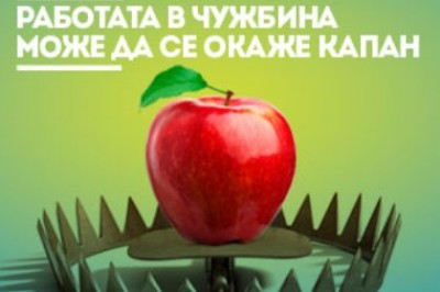apple - Copy