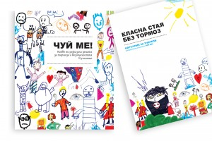 Listen_baner_konferencia_18_nov
