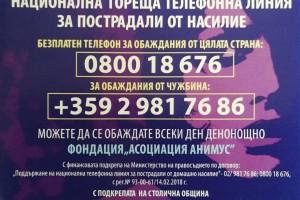 FF9FC98E-58E2-48C1-8771-911A86B3F2A9