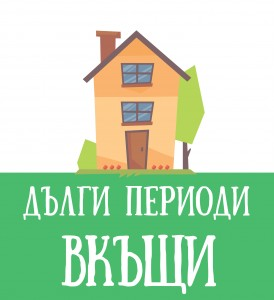 cover Home