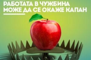 apple - Copy