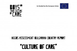 cover 2 Bulgarian Report Need Assesment