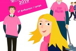 pokana rozova flanelka-2019_Page_1